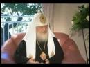 Ответ древних славян патриарху Гундяеву