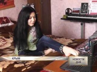 Родившаяся без рук крымчанка стала номинанткой проекта «Горячее сердце»