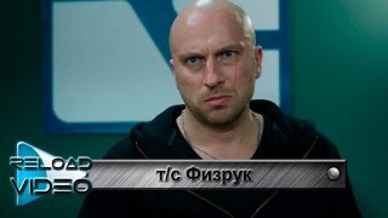 клип Физрук Gorky Park Moscow Calling OST физрук саундтрек