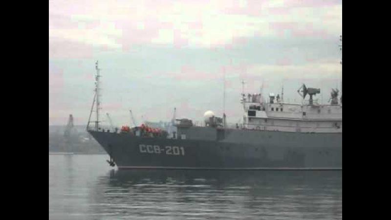 СРЗК Приазовье Черноморского флота. 19.04.2011