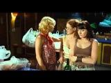 Отпуск по-русски (комедия 2013) новый русский фильм 