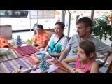 Отзыв об отдыхе в городе Нячанг. Гости из г. Ноябрьск.