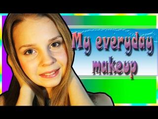 Мой повседневный МАКИЯЖ//My everyday makeup