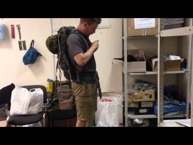 Инструкция по настройке рюкзака (на примере Splav «Frontier 85»)