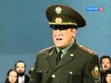 Геннадий Хазанов - Украинская армия (начало 90-ых)