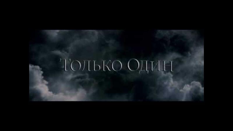 Трейлер «Гарри Поттер и Дары смерти Часть 1»