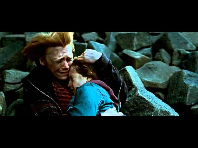 Гарри Поттер и Дары смерти: Часть 2 год 2011
