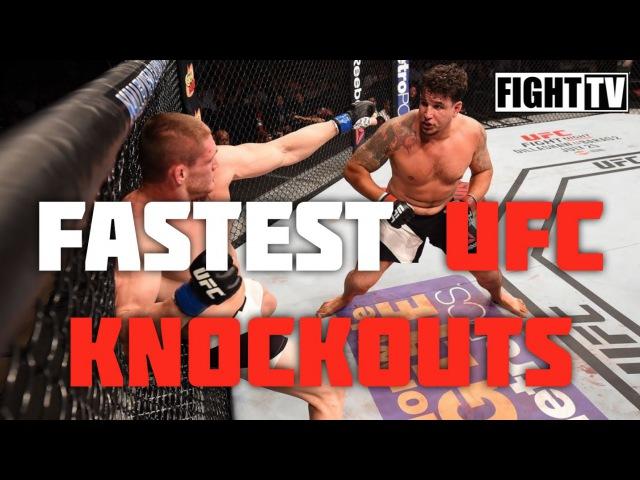 FASTEST UFC KNOCKOUTS / Самые быстрые нокауты в UFC fastest ufc knockouts / cfvst ,scnhst yjrfens d ufc