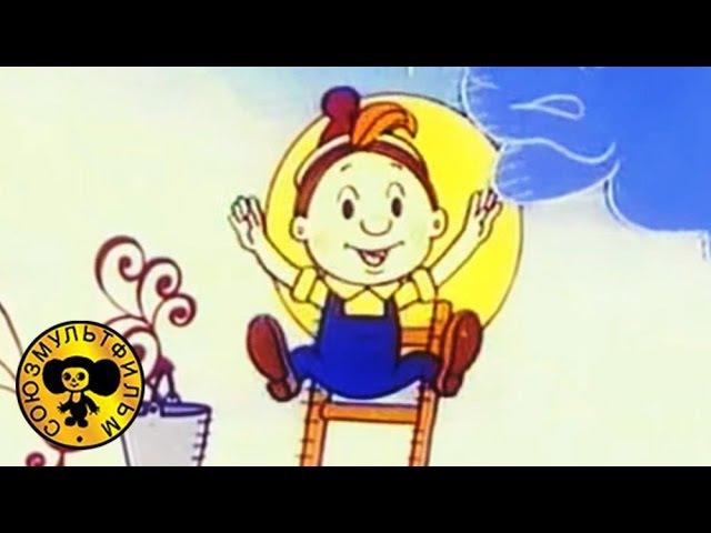 Ох и Ах Советские мультфильмы для детей