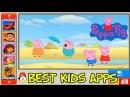 Peppa Pig Sticker Pictures Свинка Пеппа рисуем  мульфильм про свинку на русском языке часть #1