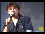 Ласковый Май, Нас покидает осень - 1989