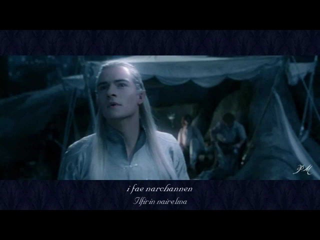 ♫ Lord of the Rings - Lament for Gandalf (with lyric)