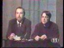 Тайное станет явным Дугин и Курехин 1995 год Телеэфир перед выборами депутатов в