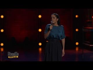Stand Up: Юля Ахмедова - О том, как водят мужчины и женщины