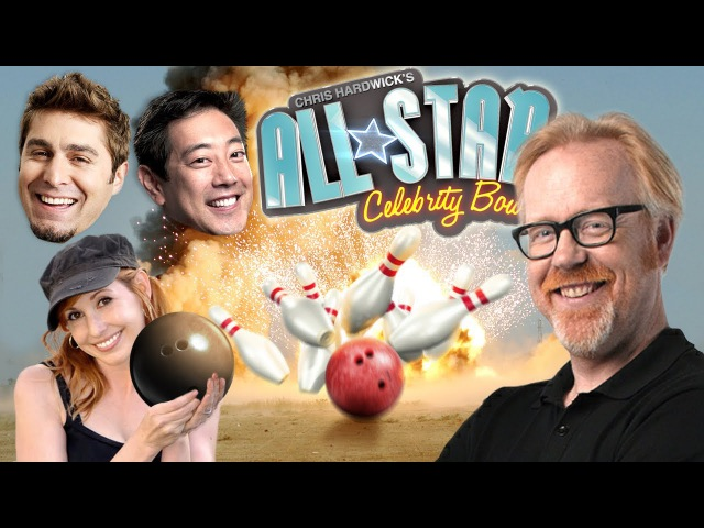 Can Adam Savage Mythbusters Destroy Pins? - All Star Bowling
