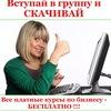бизнес клуб томск