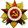 Sovet Veteranov