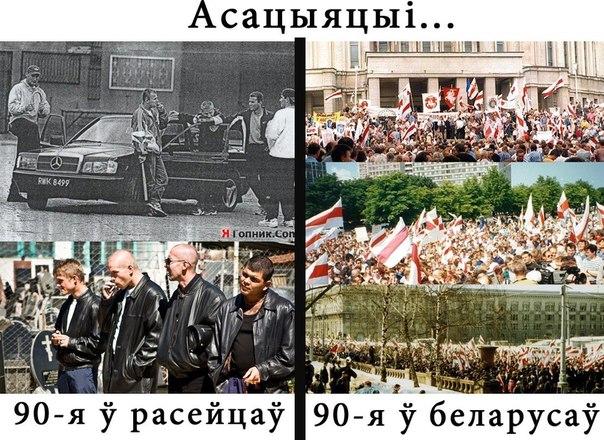 Лукашенко провел масштабные чистки в правительстве Беларуси - Цензор.НЕТ 3423