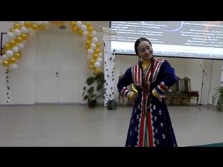 Башкирский танец