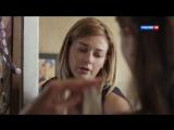 Красивая жизнь 14 серия из 20 (2014) HD 720 р.