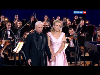 Дмитрий Хворостовский, Элина Гаранча - Дуэт дон Жуана и Церлины