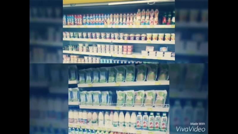 Супермаркет TARGO