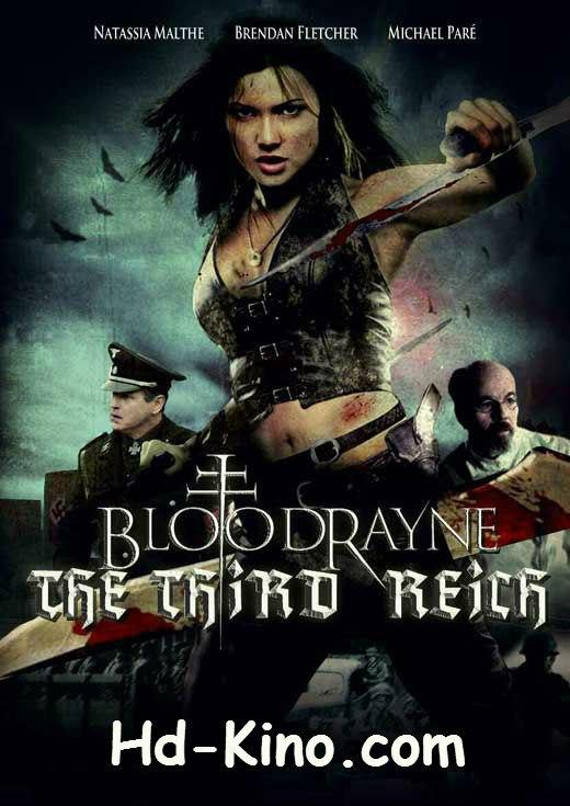 смотреть бладрейн 3 онлайн бесплатно