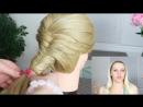 Плетение кос _ Рыбий хвост для длинных волос