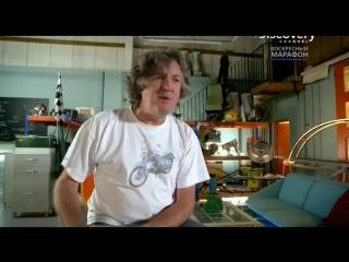 Мужская лаборатория Джеймса Мэя 3 сезон 1 серия