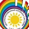 "ДК ""Ровесник"" города Чебоксары"