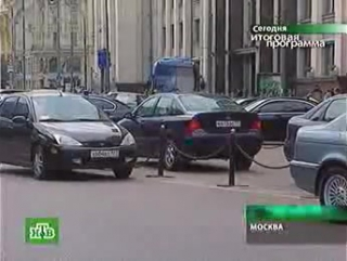 staroetv.su | Сегодня. Итоговая программа (НТВ, 24.09.2006) Милалки