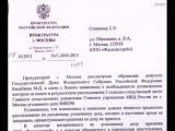 «Убийство Сталина» Момент Истины от 26.03.2012
