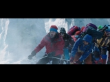 Эверест | Everest (2015) - Дублированный русский трейлер