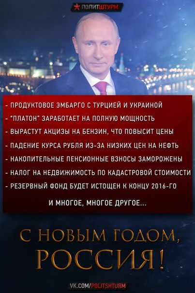 https://pp.vk.me/c625129/v625129609/49fef/qa-JCEM_0Vw.jpg