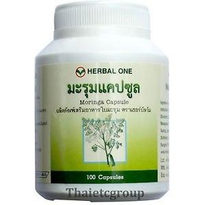 Moringa Oleifera - 130 бат, купил себе такую штуку, в качестве витаминнов.Нормализует...