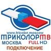 Триколор Москва