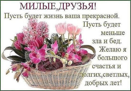 стас бондаренко инстаграме