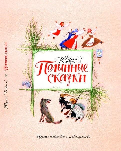 www.labirint.ru/books/381024/?p=7207