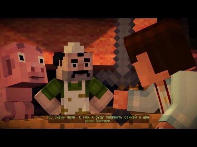 Minecraft: Story Mode - Эпизод 1 - Орден Камня 2
