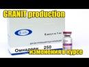 GRANIT production: подготовка на 280 кг (часть 5)