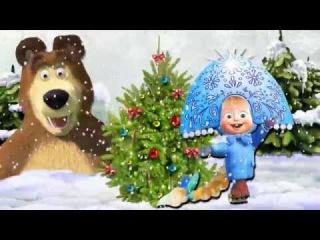 Маша и Медведь  С Новым Годом! Готовый проект и стили для Proshow Produser