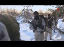 СПЕЦНАЗ ГРУ ГШ ВС РОССИИ. (RUSSIAN SPECIAL FORCES. SPECIAL FORCES GRU RUSSIAN ARMED FORCES)