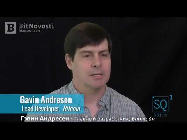 Феномен Bitcoin: как все начиналось | BitNovosti.com