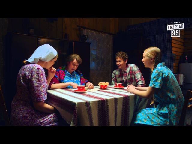 Фильм Мандат и голуби | Пороблено в Украине, пародия 2015