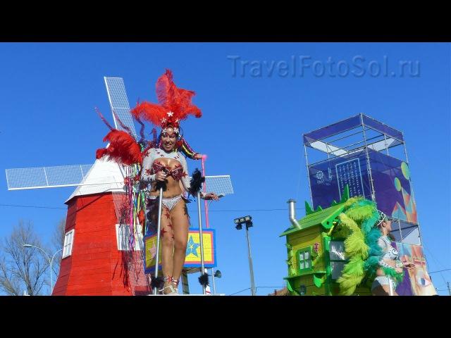 Карнавал Португалия Carnaval Portugal Ovar 2015