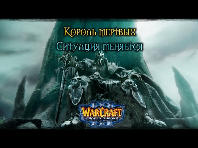 Скачать патчи для warcraft 3 the frozen throne с ag ru.