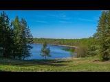 Озеро Светлояр - уникальный памятник Природы