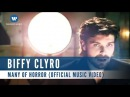 Biffy Clyro - Many Of Horror (Official Music Video)