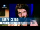 Biffy Clyro - Many Of Horror (Official Music Video 2)