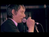 Rowland S Howard -Pop Crimes-